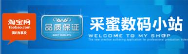 cmsmxz-logo