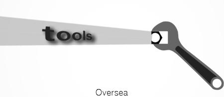 tools-E